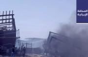 اشتباكٌ مسلَّح في سروآباد ومقتل وإصابة 4 عناصر من الحرس الثوري.. وحرائق في مصنع لنشات ومجمع ألمونيوم ومراتع زراعية بـ 4 مواقع إيرانية