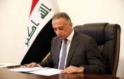 العلاقات الإيرانية-العراقية وتصحيح المسار