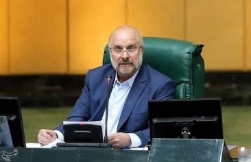 قاليباف بعد انتقاد أحد النوّاب: ستتمّ متابعة استجواب روحاني في البرلمان.. وناشطٌ «إصلاحي»: الوضع الحالي للبلاد نتيجة إدارة «الأصوليين» و«الإصلاحيين»