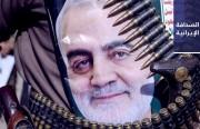«بوليتيكو»: إيران تخطِّط لاغتيال السفيرة الأمريكية في جنوب أفريقيا.. و«خلع الحجاب» يتسبَّب في استدعاء شرطة طهران لعدد من الإيرانيين