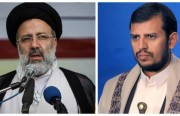 إيران راعية حقوق الإنسان والميليشيات المسلحة!!