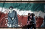 الفجوة بين الأجيال وهوية المجتمع والدولة في إيران