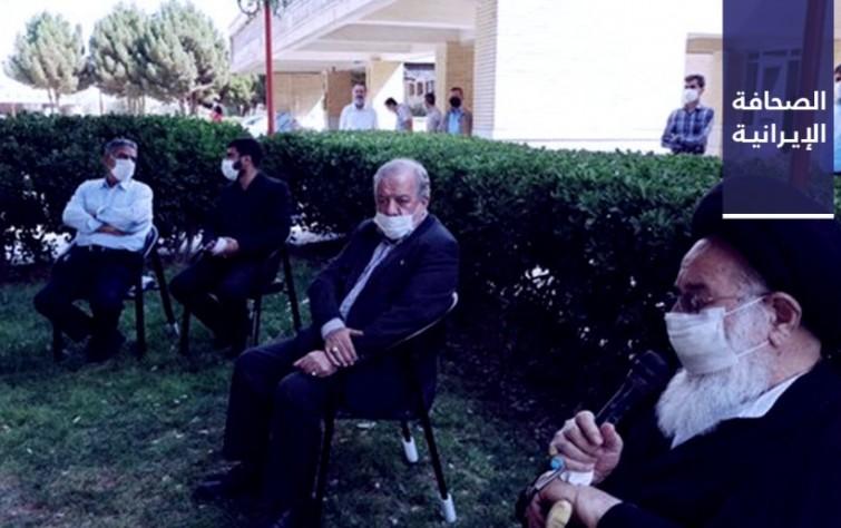 وزير إيراني يكشف: «سيولة جامحة» جلبت كارثةً على سوق الإسكان.. ووكالة «تسنيم» تعلن أسماء 30 مصابًا بـ «كورونا» في البرلمان