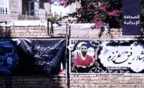 مساعد وزير الصحَّة: كُلّ إيران في الوضعية الحمراء لـ «كورونا».. وأحمدي نجاد متحاشيًا قتلى انتخابات 2009: لا أندم على شيء خلال رئاستي