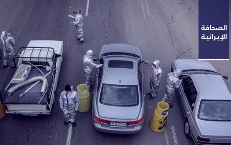 «كورونا» يعطل نصف طهران.. و50 ناشطًا ينتقدون الإعدام في إيران