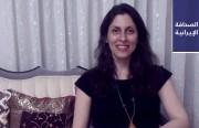 مقرِّر حقوق الإنسان في إيران: التعذيب والإعدام أداتان لمواجهة الاحتجاجات.. ووزارة النِّفط: عقوبات أمريكا لا تمنع مشاركة زنغنه في الاجتماعات الدولية