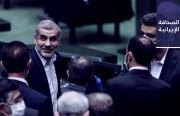 عضو بـ«مكافحة كورونا» تطالب بتعطيل البرلمان.. وناشط إصلاحي: هل الأصوليون مستعدون للاعتذار إلى الشعب؟