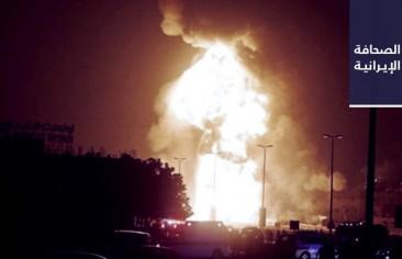 7 قتلى في انفجارين بالأحواز وبلدة خارج طهران.. وأكاديميان بأذربيجان الغربية وبوشهر يُقِرّان ببلوغ ذروة «كورونا»