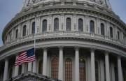 العقوبات الأمريكية على القطاع المالي لإيران.. الدوافع والتداعيات
