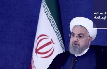 روحاني يصدر بيانًا للتعامُل مع موجة «كورونا» الثالثة ويعلن التعبئة العامَّة.. و«الصحَّة» ترُدّ على أحمدي نجاد بشأن تصنيع الفيروس: انتهى زمن الأكاذيب