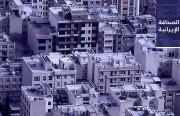 مسؤولٌ إيراني: إغلاق جميع المكاتب الحكوميَّة لمدَّة أسبوع بدءًا من اليوم.. وأحمدي نجاد: يجب أن يتوافق قانون الحجاب مع رغبات غالبية الناس