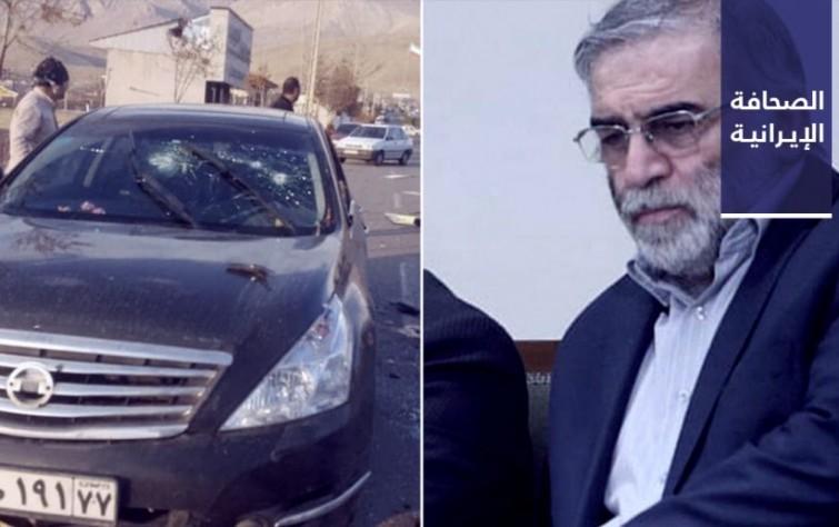 «إصلاحي»: ليس من الضروري أن يكون رئيس إيران شابًّا.. ومسؤول إسرائيلي عقب مقتل العالم النووي الإيراني: على العالم أن يشكرنا