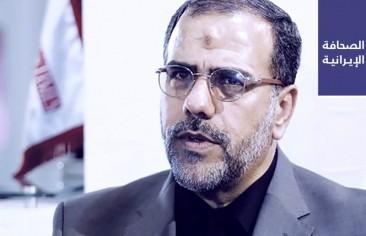 البرلمان يقرّ زيادة اليورانيوم المخصَّب ويطالب روحاني بتطبيق خطّة إلغاء العقوبات.. وأمرٌ من السُلطة القضائية للتحقيق في مقتل العالم النووي الإيراني