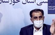 نائب أحوازي ينتقد عدم حضور روحاني لتقديم الموازنة بالبرلمان.. وتجمع احتجاجي للمعوقين أمام الرئاسة الإيرانية