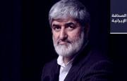 برلماني إيراني سابق: يجب تحسين العلاقات مع السعودية.. العداء غير عقلاني.. وأمريكا تفرض عقوبات ضدّ السفير الإيراني لدى اليمن