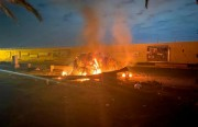 إيران تفشل في تنفيذ انتقام «صارم» لمقتل سليماني