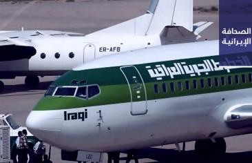 ظريف: لا أعرف كم تنفق إيران لإنشاء قوّات بالوكالة.. وتأثيري «صفر».. ووزير الرياضة والشباب: إهانة الرئيس الإيراني إهانةٌ للنظام ككُلّ