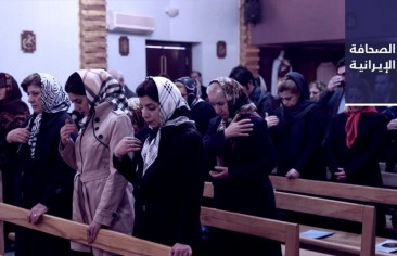 تقرير «هيومن رايتس» لعام 2020م: سُلطات إيران تواصل قمع الشعب.. و«الأبواب المفتوحة»: إيران ثامن دولة «معادية للمسيحية» في العالم