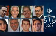 مخاوف عالمية تجاه قمع إيران للبهائيين
