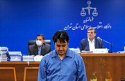 إعدام إيران لروح الله زم.. التداعيات والنتائج