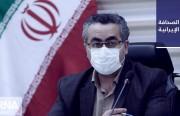 قناة إسرائيلية: اعتقال إيرانيين خططوا لمهاجمة 3 سفارات بدولة أفريقية.. ومسؤول: يمكن لإيران استيراد لقاح كورونا من أيّ مكان إلّا من بريطانيا وأمريكا