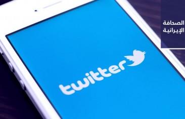 تويتر يرفض منح حساب المرشد الإيراني العلامة الزرقاء.. ومساعدة روحاني القانونية: إهانة الرئيس الإيراني جريمة تستحق العقاب