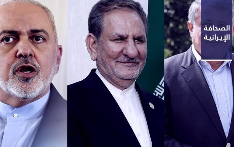 بهلوي: عودة بايدن إلى الاتفاق النووي خطأ كبير…. ومنظمة العفو الدولية تطالب بإلغاء إعدام 4 عرب في إيران