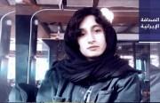 سجن طالبة جامعية 5 سنوات لمشاركتها في احتجاجات نوفمبر 2019م.. وتدهوُر حالة سجين إيراني يعاني تشنُّجات