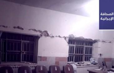 انضمام باحثة إيرانية الأصل إلى الخارجية الأمريكية.. وزلزال بقوَّة 5.6 ريختر يضرب كهكيلويه وبوير أحمد