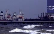 نقلٌ سرِّي لـ 44 مليون لتر من البنزين الإيراني إلى فنزويلا.. وذو النوري: وعود روحاني وظريف بالعودة للاتفاق النووي «ضدّ القانون»