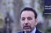 مدير مكتب روحاني: بعض المسؤولين يعارضون قرارات «كورونا».. و38 ناشطًا إيرانيًا يطالبون بايدن بمواصلة «الضغط الأقصى» على إيران