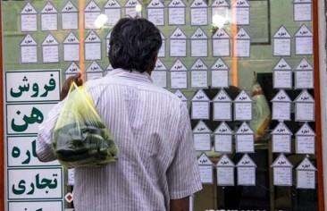 خاتمي يقدِّم حلًّا لمشكلات إيران في 37 صفحةً إلى المرشد.. والبنك المركزي: ارتفاع أسعار المساكن بنسبة 97% خلال عام