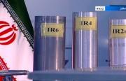 هل تخصيب إيران لليورانيوم بنسبة 20% مقلق؟