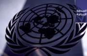 ناشطون يطالبون الأمم المتحدة بدعم استفتاء في إيران للانتقال إلى حكومة علمانية.. وتراجُع الصادرات الهندية إلى 60% في يناير وفبراير 2021م
