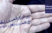 عضو بـ«تشخيص النظام»: عدم الموافقة على FATF يؤدِّي إلى عُزلة دولية.. وتواقيع حملة «لا للجمهورية الإسلامية» تتجاوز 1400 توقيع
