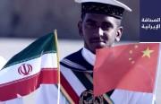 أمين «تشخيص النظام» يهاجم حكومة روحاني دعمًا لمسلسل تلفزيوني.. وناشطون إيرانيون للرئيس الصيني: وثيقة الـ 25 عامًا غير إنسانية وتفتقر إلى المصداقية