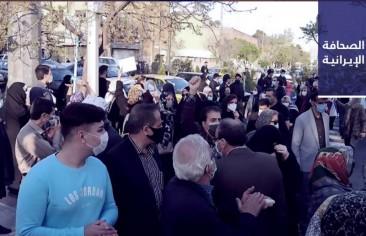 تجمُّعات احتجاجية في إيران ترفض «وثيقة الـ 25 عامًا».. ومسؤول سابق: التضخُّم لا يُحَلُّ بالقوَّة والأسلحة و«البسيج»