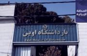 نجل العالم النووي فخري زاده: سيّارة والدي لم تكُن مُضادَّةً للرصاص.. وإجبار أغلب العُمّال الإيرانيين على العمل في إجازة «النيروز» بلا أجر