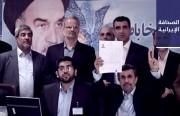 باحث سياسي يؤكِّد: أحمدي نجاد سيسجِّل اسمه في انتخابات 2021م.. ونائب وزير الصحَّة: مستوى الامتثال بـ «بروتوكولات كورونا» كارثي