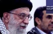 مستشار رئاسي: أحمدي نجاد يحذِّر من انهيار «الجمهورية الإسلامية» بوفاة خامنئي.. وناشطة حقوقية: المحتجِّون ليسوا «بلطجية» بل هُم من ينهبون أموال الأُمَّة