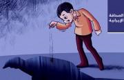 أحمدي نجاد يعلن لأهالي أردبيل: المسؤولون اشتروا جزيرة ليهربوا إليها.. وبرلماني: إيران تقترب من شيخوخة السُكّان