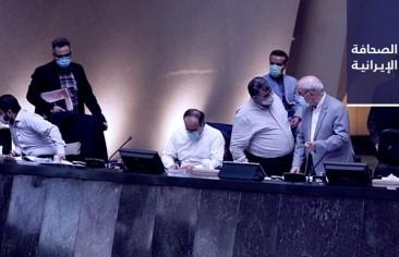برلمانية سابقة: احضِروا أفضل رؤساء العالم إلى إيران وشاهِدوا هل يمكنهم العمل؟.. والبرلمان يسعى لحظر دخول مراسلي الإعلام الأمريكي والبريطاني إلى إيران