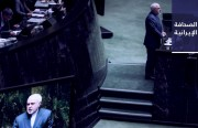 ظريف يتوجَّه إلى البرلمان لتقديم إيضاحات حول الملف الصوتي.. ودبلوماسي إيراني: تصريحات ظريف حقائق تاريخية