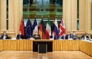 هجوم نطنز ومستقبل مفاوضات فيينا مع إيران
