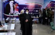 تصفية مجلس صيانة الدستور للمرشَّحين للانتخابات الرئاسية الإيرانية.. الأبعاد والمآلات