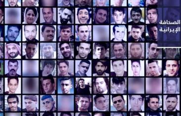 أنباء عن مهاجمة قوات الحرس الثوري مكتبي روحاني وظريف.. وبيان باسم «أُمّهات إيران»: لن نشارك في أيّ انتخابات