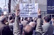 «الغارديان» البريطانية: السجينات الإيرانيات يتعرَّضن للتعذيب النفسي والجسدي.. واعتقال 30 ناشطًا عُمّاليًا في تجمُّعات يوم العمال العالمي بطهران