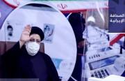 أحمدي نجاد يعلن مقاطعته الانتخابات الرئاسيَّة.. ومصدر ينفي إمكانيَّة تنحّي رئيسي لصالح مرشَّح آخر