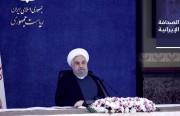 البنك المركزي الإيراني: 70% ارتفاع بأسعار المنازل في طهران.. وروحاني: لا نريد «نقاطًا حمراء» لكورونا خلال الانتخابات الرئاسية