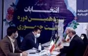 4 منظمات سياسية تقاطع الانتخابات الرئاسية.. ورضا بهلوي: لا فائدة من رفع العقوبات ولا أسعى لحكم إيران